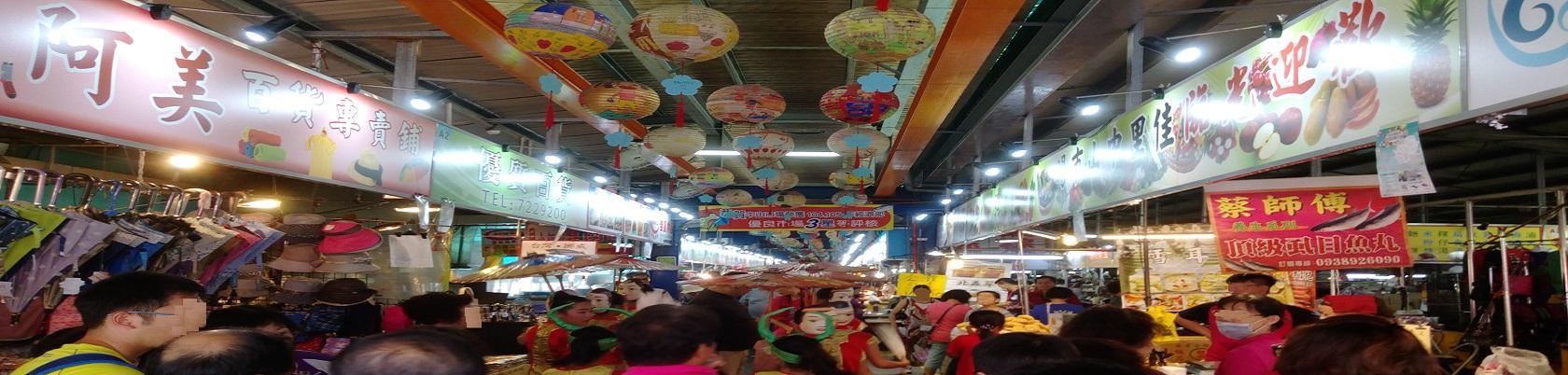 臺南市佳里中山市場