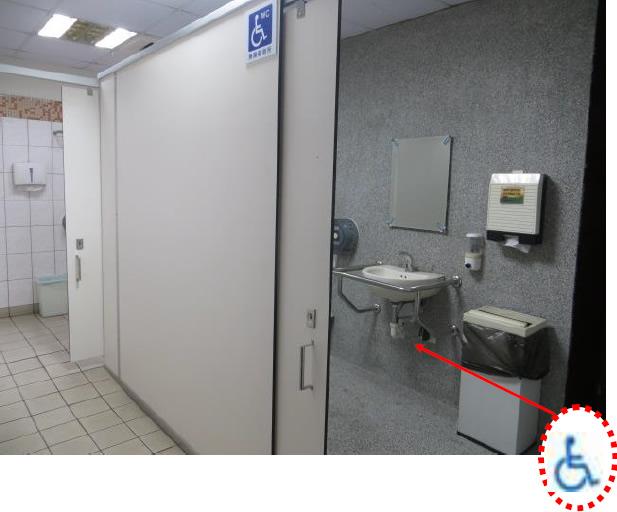 無障礙盥洗室(女)