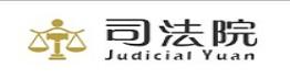 法院國民法官專區